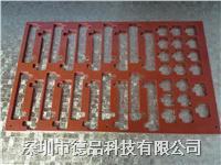 电木板测试治具加工