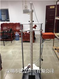 专业订制球冲测试机|落球冲测试仪