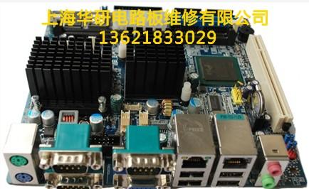 上海工控主板维修
