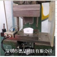 电子产品破壳机|各类充电器破壳机