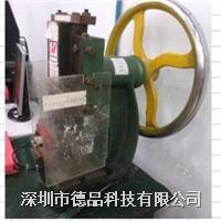 充电器破壳机 电源插头破壳机