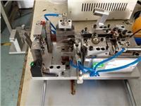 变压器全自动穿套管机|铜线自动穿套管机