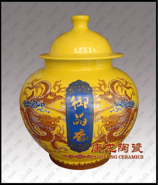 专业定做陶瓷罐子,陶瓷茶叶罐