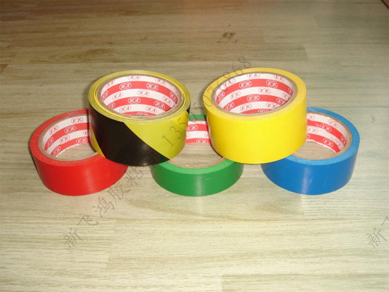 供应地板胶带,pvc地板划线胶带