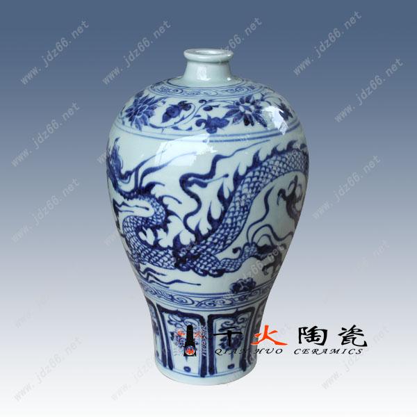 厂家直销陶瓷花瓶手绘青花瓷花瓶