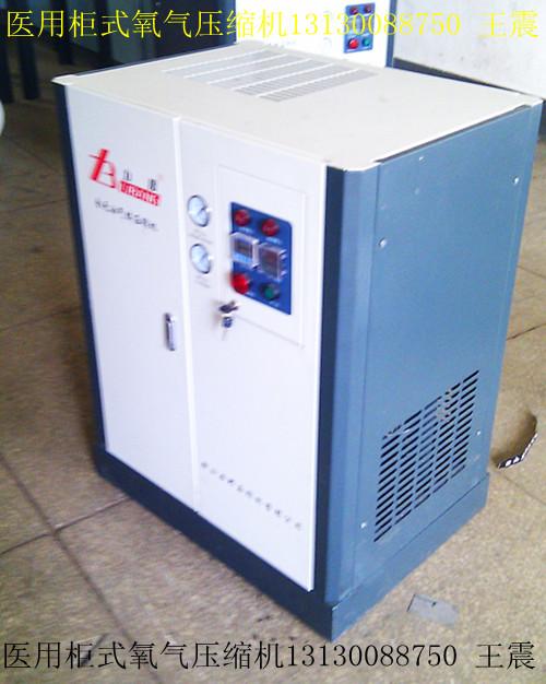 医用静音氧气压缩机