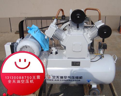 无油空压机