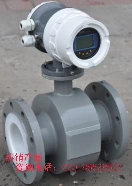 防腐型电磁流量计,广州电磁流量计,电磁流量计价格