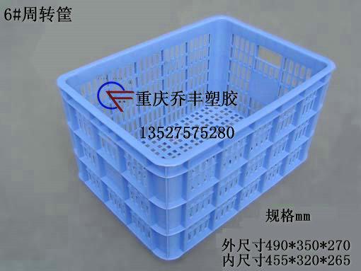 专业销售重庆多用筐-水果筐蔬菜筐