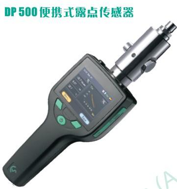APD(阿普达)高效过滤器