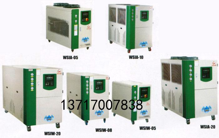 水冷式冷水机,工业冷水机,冷水机,工业冻水机,冷冻机