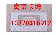标签架,文件夹,标牌-南京卡博公司13770316912