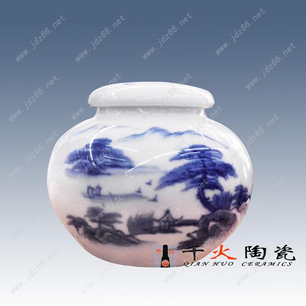 陶瓷密封罐装药陶瓷密封罐