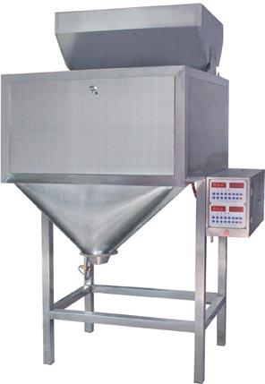 种子包装机 瓜子包装机自动定量包装机厂家
