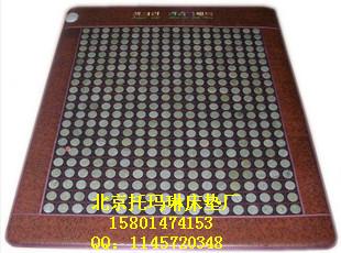 玉石床垫玉石床垫价格韩国玉石床垫、玉石床垫的功效:
