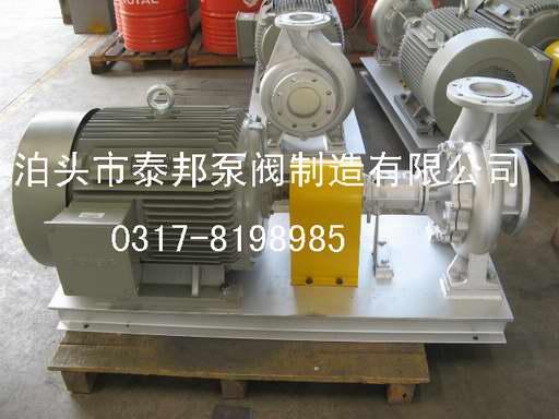 wry武安热油泵独特的密封装置放心使用