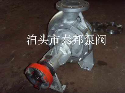 导热油泵BRY100-65-315B销售领先机会不容错过