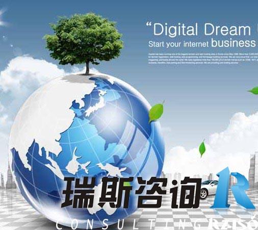 企业已建立ISO9000体系后再认证ISO14001