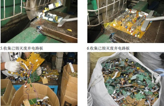 求购进口废塑料,电子废料回收