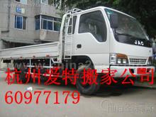 杭州朝晖五区家庭搬家公司60977180专业空调/家具拆装