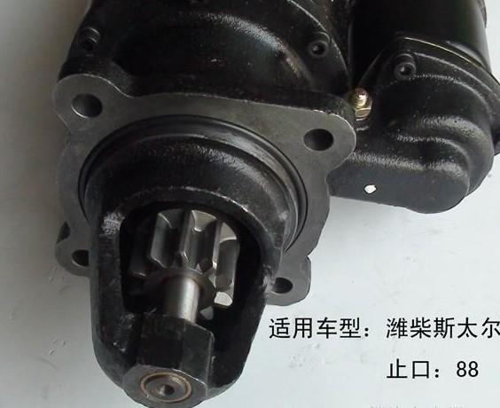 qd124f启动机控制电路图
