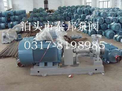 BRY导热油泵20-20-125参数性价比高,物超所值