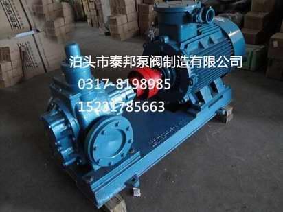 KCB齿轮泵系列\\武安热油泵国际知名油泵品牌