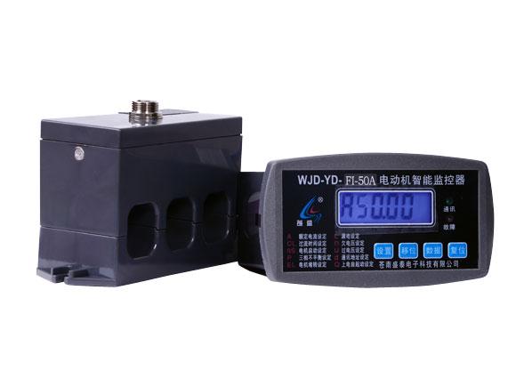 WDB-A智能电动机保护器