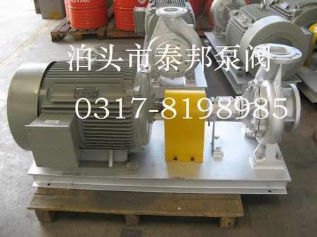 高温油泵/高温导热油泵/热油泵便于调理,使用范围广