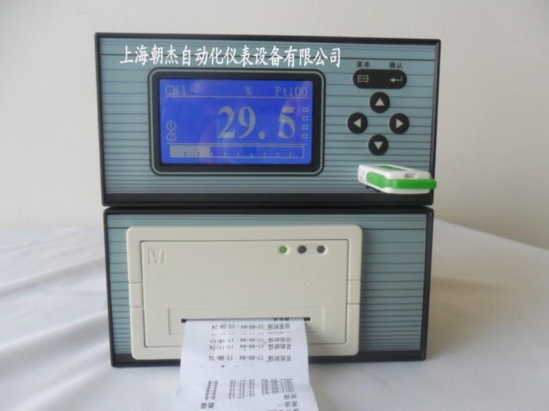 药品厂专用有纸温度记录仪