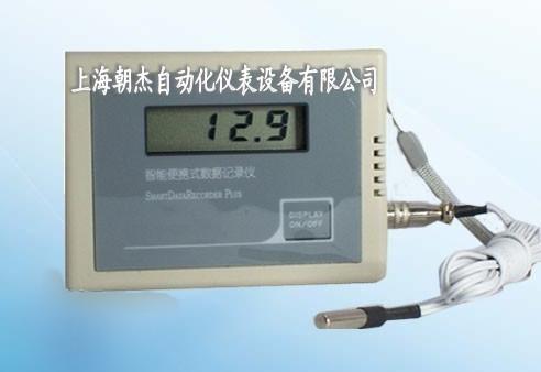 冰箱温度记录仪