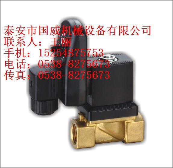 登福GD空压机油过滤器顶盖2118343、电磁阀91B244