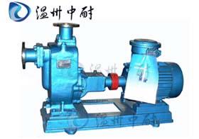 ZX型自吸清水泵┃自吸离心泵