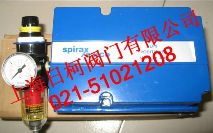 EP5定位器-斯派莎克气动阀门定位器EP5