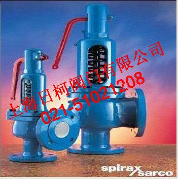 英国斯派莎克SV607-DS锅炉蒸汽安全阀