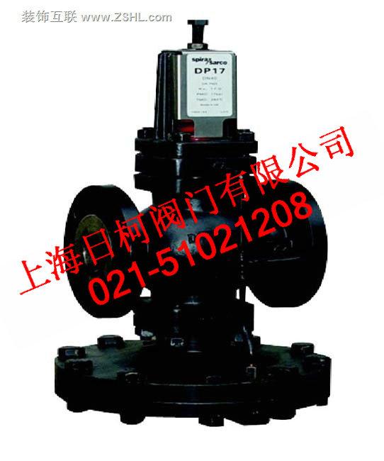 斯派莎克直接作用式减压阀DRV7G