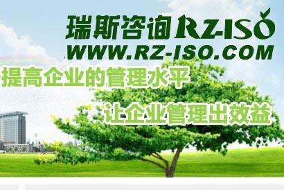 ISO9001和ISO14001质量环境双体系认证的优惠