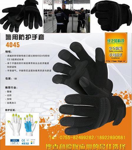 禁毒、缉毒防针刺手套;防艾防针刺手套