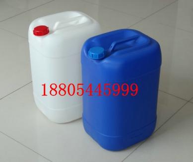 销售35公斤甲酸塑料桶