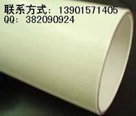 涂塑钢管/衬塑钢管