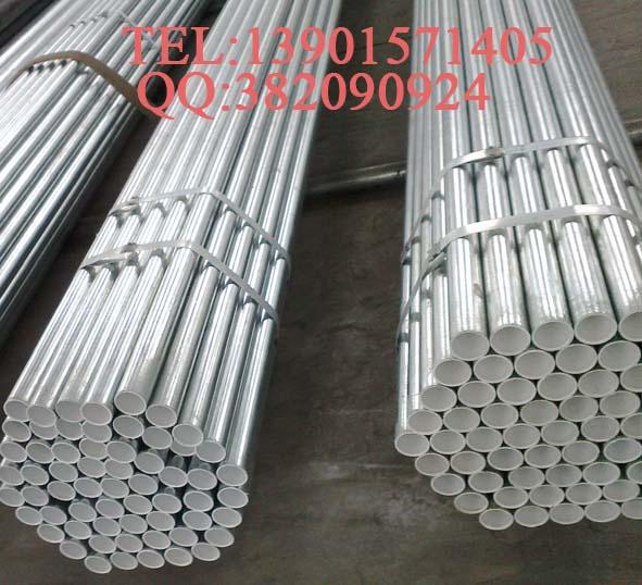 涂塑复合管/涂塑管/涂塑钢管/涂塑复合钢管