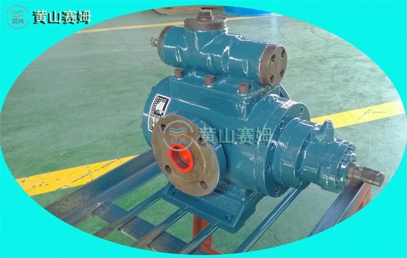 小流量输送泵HSN40-38N三螺杆泵