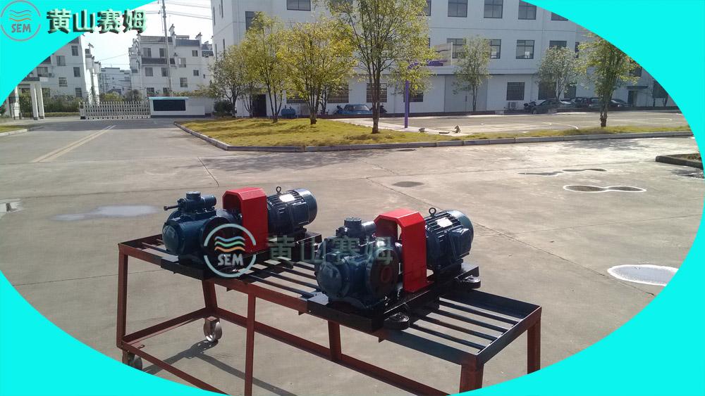 HSN40-46N三螺杆泵原油输送泵