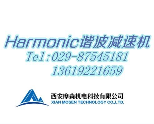 Harmonic谐波减速机SHG系列组件型