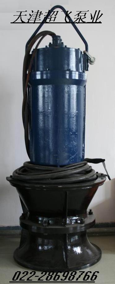 天津混流泵,天津潜水泵