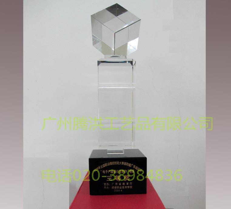 长春水晶奖杯优秀教师奖杯创意设计比赛奖杯水晶奖杯批发市场