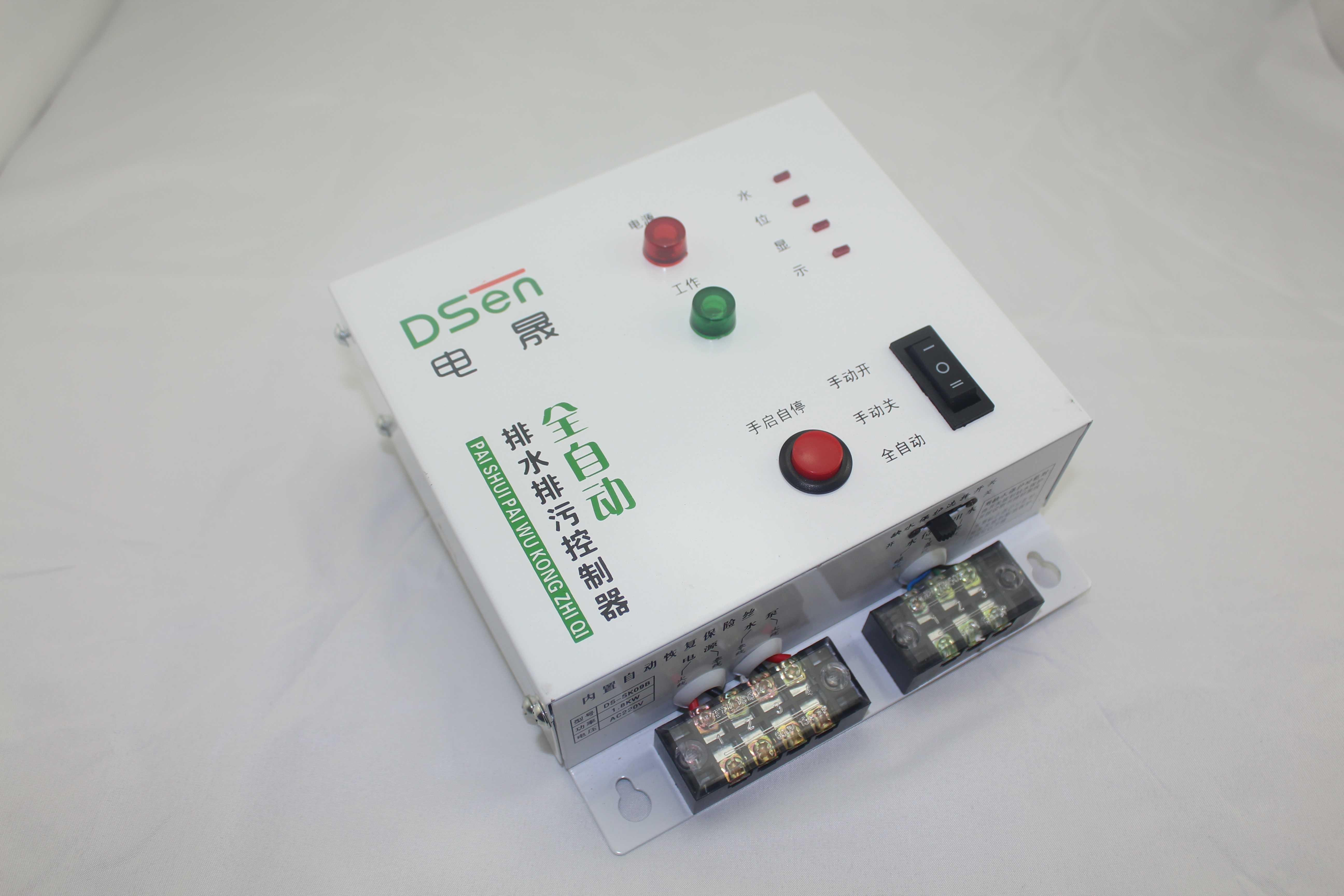 此驱动器是驱动VMOS管的驱动板,可以驱动500W~3000W的电源 可以用于全桥硬开关,全桥移相,或其他四路驱动。 电路板需要一组15~20V的供电。输入为光耦。可以任意控制每一路。 接线为2.54的插针,可以直接插接到电路板上,减小电路板面积,而且可以安装插座,方便调试维修。 外形尺寸:59*48*10(长高厚)