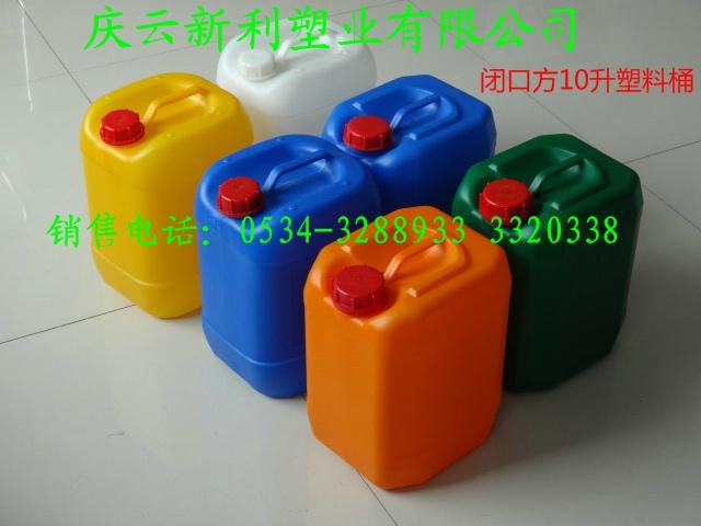 10升塑料桶
