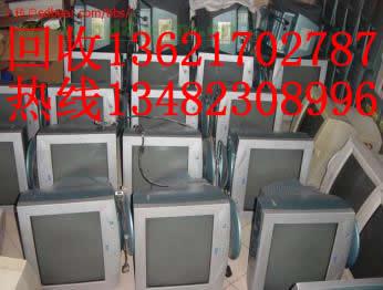 叶榭回收二手电脑,叶榭莘庄电脑回收