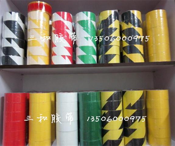 地板划线胶带彩色胶带贴地面胶带斑马胶带